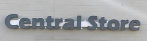 central-store